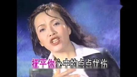 陈明  为你(HD高清)_超清_高清