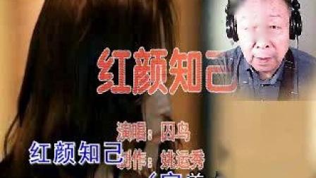 《红颜知己》雅佳五千电吹管音色67号B调吉洪列夫[2021_02_08 19-25-40]