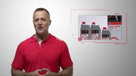 制动液:为什么对汽车制动系统至关重要?
