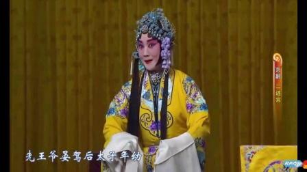 京剧【二进宫】自那曰与徐杨决裂以后---梅派伴奏