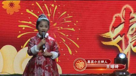 2021曦和影业【星球娱乐·闪耀时代】四川青少年儿童春晚第十一期