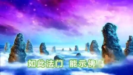 《僧伽吒经》02