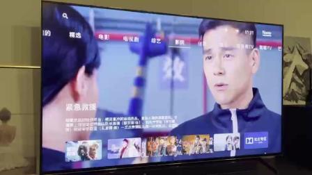 索尼2021新电视UI体验视频,更沉浸!