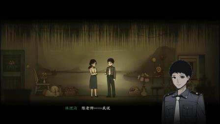 【舍长制造】寡妇假冒亡夫为哪般—烟火 03