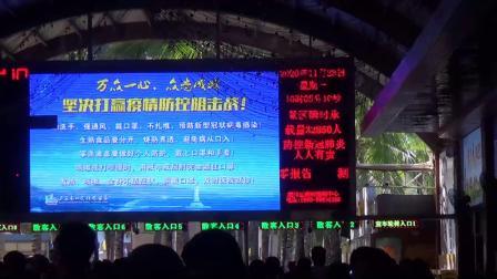 三亞南山文化旅游区