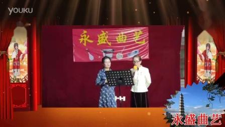 粤曲对唱:洛水梦会:苏英贤、程雪诗