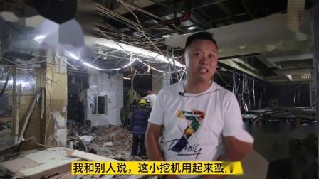 客户 - 南京拆除803