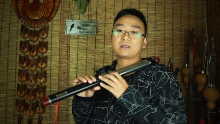 第4集 音乐佳双管巴乌学员成长纪录片 低音67练习