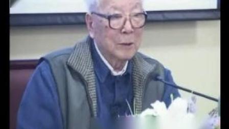 何兹全教授:中国传统文化与未来世界