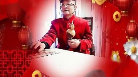 张鲁松.葫芦丝独奏.《欢乐中国年》D