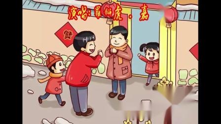 迎春花(羅獅虎Vs嘉嘉)贺年歌曲