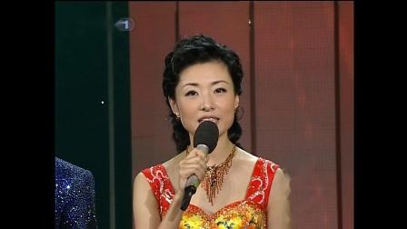 《2008年中央电视台春节联欢晚会》主持人的开场片段 576P 2008年2月6日