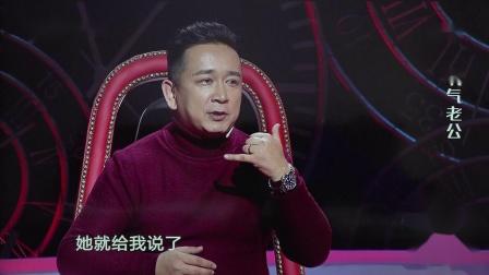 谢谢你来了(春节特别节目)《氧气老公》重庆卫视