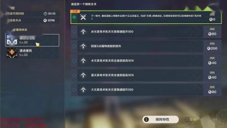 【热情如光】原神0逃脱机关棋谭难度3全四星