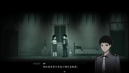 【舍长制造】今宵别梦寒—烟火 04(完)