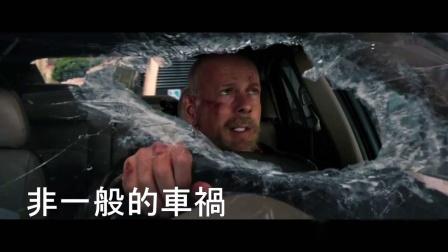 【驚險畫面】三種罕見車禍:難逃四個劫數  貨車撞毀民宅   汽車在大廈裡橫衝直撞 好像拍電影