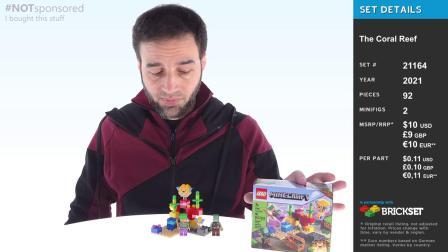 乐高21164 Minecraft The Coral Reef LEGO积木砖家评测