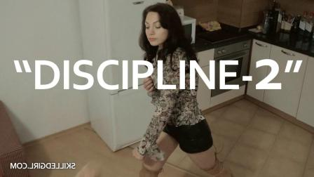 Skilledgirl:Discipline-2