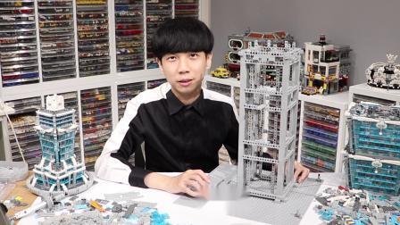 乐高 台北101 MOC - Taipei 101 - Part 2 LEGO积木砖家速拼
