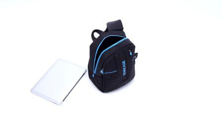 RIVACASE 7870 black Drone Slingbag medium for 13.3 laptop