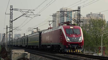 [火车][实验注意]HXD1D+25T+SY[Z202] 三亚-北京 京广长沙地区上行