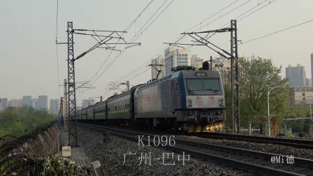 [火车]HXD3C+25G[K1096] 广州-巴中 通过开福上行 广铁长沙地区