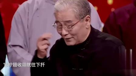 郭德纲 马三立的儿子马志明,唱太平歌词《鹬蚌相争》