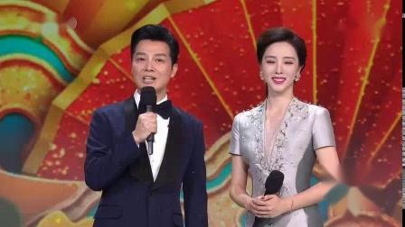 春晚相声《叫卖》 表演者:李寅飞、叶蓬