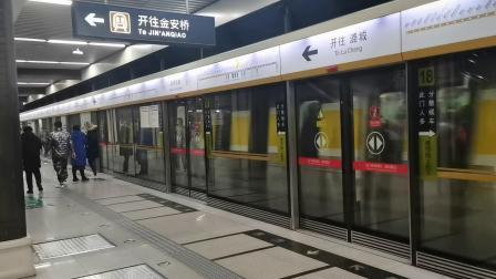 【2020.12.12】北京地铁6号线(潞城方向)06016号车-南锣鼓巷出站