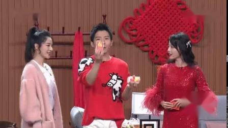 春晚魔术《喜从天降》 表演者:巩汉林 方芳 张嘉倪 薇娅