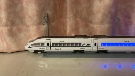 趣乐牌玥乐01:90和谐三号360km/h公里电力高铁动车组中国高速铁路一个标志CRH3C-40BC开启动车门回力声光正版