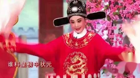 2021年春节联欢晚会丨戏曲《盛世百花园》