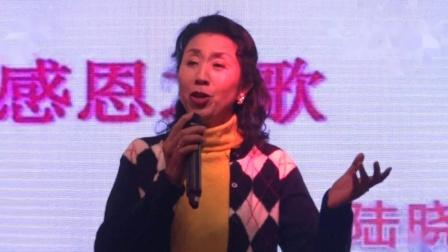 歌曲  《感恩  》演唱者:陆晓峰老师