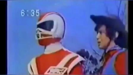 【字幕】【UFO大战争 战斗吧 红老虎】第四集:SOS!被知道的秘密