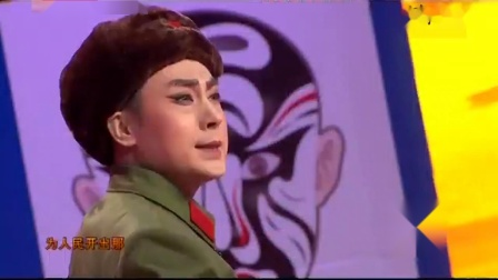 京剧【智取威虎山】选段-共产党员-孙卫安(2021版)