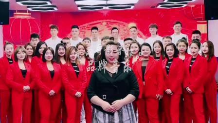 小黄飞团队开年宣传片 雷雨哥作品