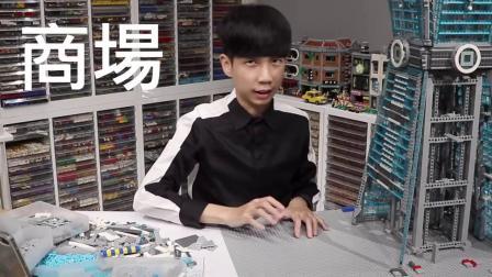 乐高 台北101 MOC - Taipei 101 - Part 3 竣工 LEGO积木砖家速拼