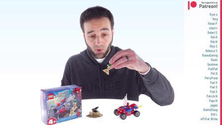 乐高76162 Spider-Man and Sandman Showdown LEGO积木砖家评测