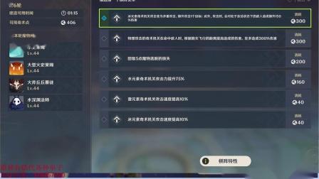 【热情如光】原神0逃脱机关棋谭难度5全四星
