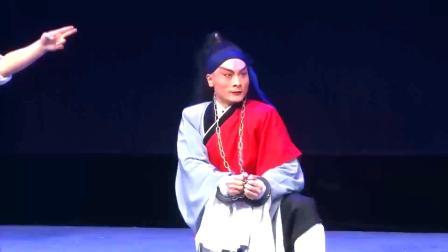 河北梆子《野猪林》一路上无情棍实难再忍 河北省河北梆子剧院郝士超演唱