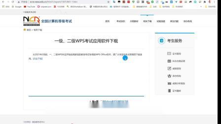 windows Office办公软件,自带(思维导图 流程图 PDF转化工具)免费无广告,软件推荐