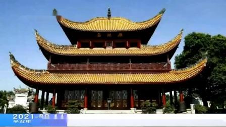 中国天气优秀旅游城市 2021年2月14日