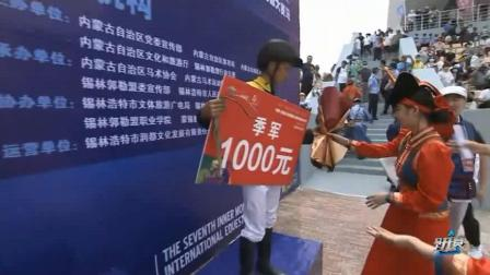 中国·内蒙古马赛暨第七届内蒙古国际马术节在内蒙古锡林郭勒盟锡林浩特市中国马都核心区赛马场开赛。