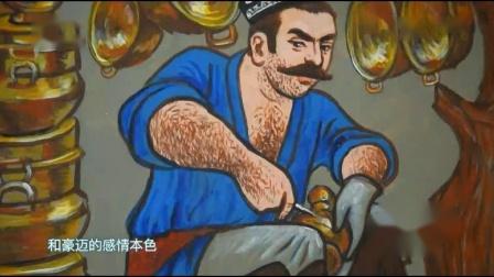 天山南北好风光 新疆是个好地方 揭秘真正的刀郎族部落的刀郎麦西来甫 中国刀郎农民画之乡