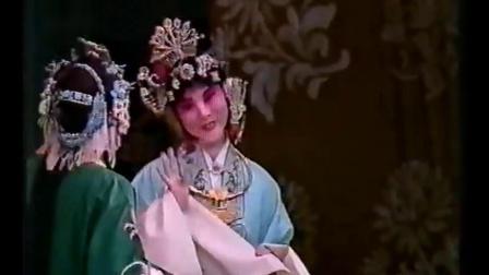 京剧【香罗帕】刘长瑜-柯茵婴-马小曼-于万曾(纪念徽班进京200周年演出录像)