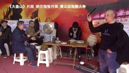 川剧堂会座唱 罗江区川剧协会2021年春节