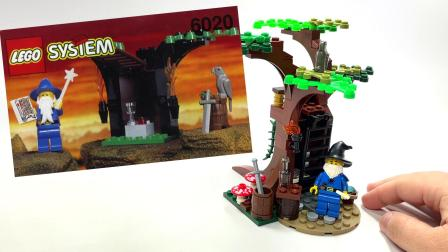 乐高6020 System Magic Shop MOC Redux Rebuild LEGO积木砖家速拼