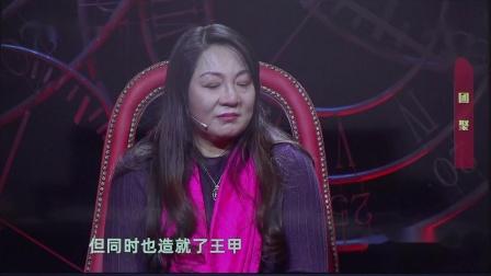 谢谢你来了(春节特别节目)《团聚》重庆卫视
