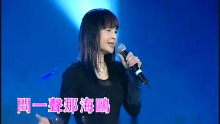 高胜美 - 彩云伴海鸥(演唱会)
