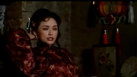 中国电影-【寻仇阴阳界】1994_高清_高清